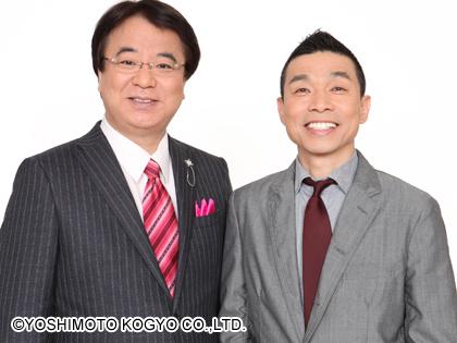 公彦 磯部 芸歴36年 まるむし商店・磯部公彦が、