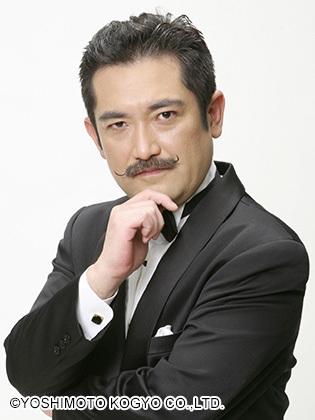 https://profile.yoshimoto.co.jp/assets/data/profile/3123/4bf3bcc47df30ed5ee793ac2c81c76f0e6d86791.jpg