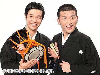 https://profile.yoshimoto.co.jp/assets/data/profile/3712/3c6a3b42a702b1e8258ed5c510f926c50dd33152.jpg
