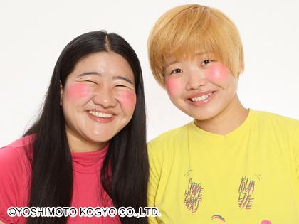 https://profile.yoshimoto.co.jp/assets/data/profile/6424/3cc9f8ab44e6713c96c9c7af2c2fdbe101d6122b.jpg