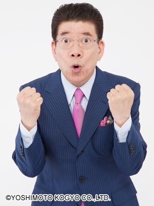 https://profile.yoshimoto.co.jp/assets/data/profile/702/9f5ccb36e1753506d98280cf50020a473b45b764.jpg