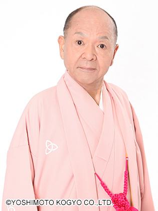 桂三象 プロフィール|吉本興業...